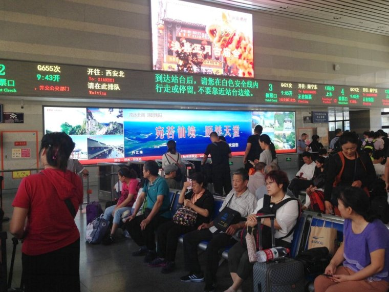 A Beijing train station: Trains left to the minute and the train number was easy to identify, thanks to English characters.