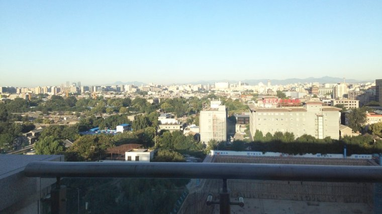 Beijing: the pollution was visible on the horizon but my breathing didn't feel affected.