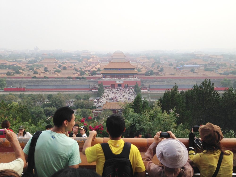 Forbidden City: as viewed from Jingshan Park (the smoggy skyline is real)