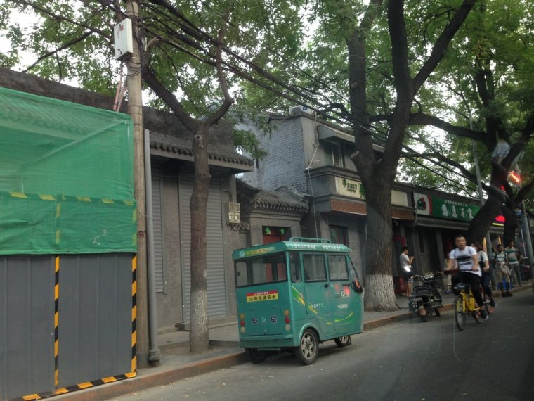 Hutongs: Houses, courtyards, restaurants and bars are hidden behind the walls.